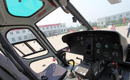Photo of Beijing Private Tour: Great Wall of China Walking Tour and Helicopter Flight Helicopter