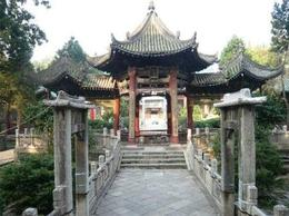 Photo of Xian Private Tour: Xi'an City Wall, Great Mosque and Shuyuanmen Cultural Street Muslim Quarter