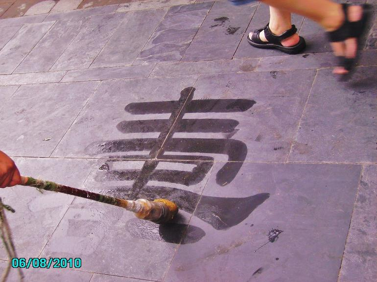 Calligraphy at Summer Palace - Beijing
