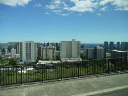 Photo of Oahu Oahu Shore Excursion: Pearl Harbor and Honolulu City Tour View of the City