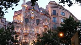 Photo of Barcelona Skip the Line: Barcelona Sagrada Familia Tour Casa Batillo