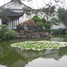 Photo of Shanghai Suzhou and Zhouzhuang Water Village Day Trip from Shanghai Suzhou