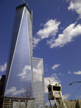 Photo of   World Trade Center