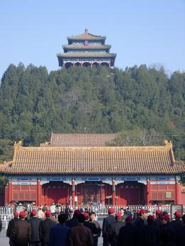 Photo of Beijing Beijing Essential Full-Day Tour including Great Wall at Badaling, Forbidden City and Tiananmen Square Forbidden Palace