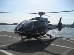 That's our helicopter. - June 2008