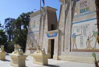 Photo of Cairo Private Tour: Pharaonic Village