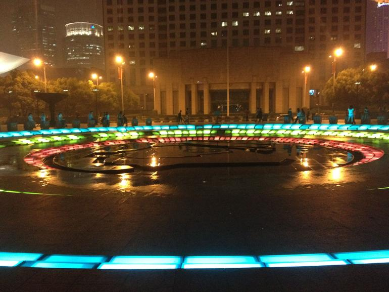 Fountain in front of museum - Shanghai