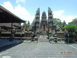 Photo of Bali Bali Kintamani Volcano, Ubud and Barong Dance Full-Day Tour 'Kintamani tour'