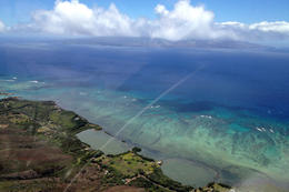 Photo of Maui West Maui and Molokai Exclusive 45-Minute Helicopter Tour Molokai Helicopter Tour