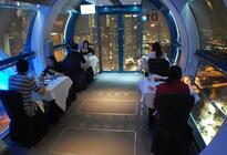 Photo of Singapore Singapore Flyer Sky Dining