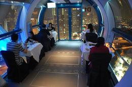We got to dine in the sky on the Singapore Flyer with great views of the city., Andrew P - November 2010