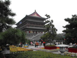 Photo of Xian Xi'an Full Day Sightseeing Tour - Shaanxi History Museum, Big Wild Goose Pagoda, Ancient City Wall The Drum Tower in old Xi'an.
