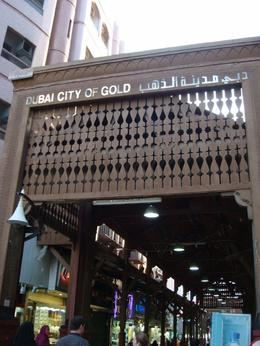 Photo of Dubai Dubai City Half-Day Sightseeing Tour The Gold Souq