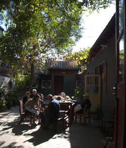Photo of Beijing Experience Beijing: Chinese Cooking Class and Market Tour Beijing hutong cooking class