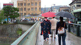 Bridge in Kyoto, Japan. - January 2012