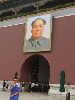 Chairman Mao , Lisa B - July 2012