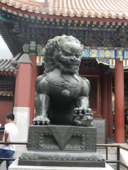 Photo of Beijing Private Custom Tour: Beijing in One Day DSCN0927