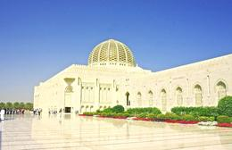 Photo of Muscat Muscat City Sightseeing Tour - A Fascinating Capital Sultan Qaboos Grand Mosque