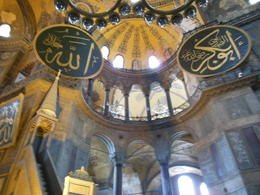 Hagia Sophia , js839 - October 2014
