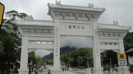 Photo of Hong Kong Lantau Island and Giant Buddha Day Trip from Hong Kong At the Giant Buddha