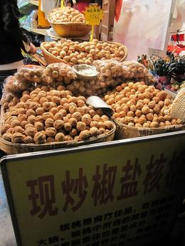 Photo of Xian Xi'an Gourmet Walking Tour at Night Walnuts