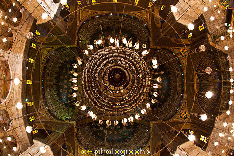 Inside Alabaster Mosque, the Dome