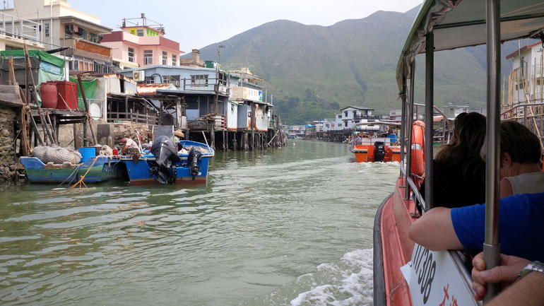 Lantau Island Fishing Village - Hong Kong