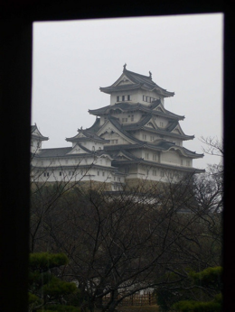 Photo of   Himeji Side View