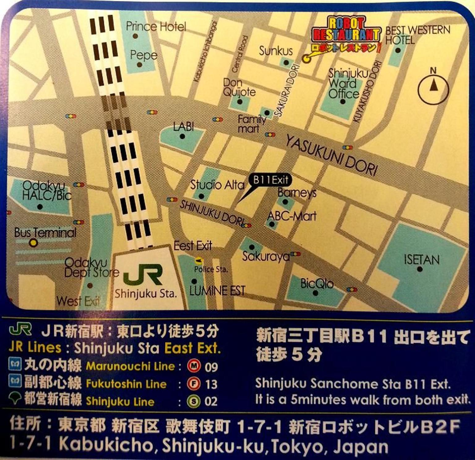Map to Robot Restaurant