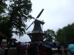 The windmill was awesome. Interesting how it really works and the process involved. , vacation - May 2015