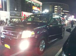 Photo of New York City New York City Airport Private Arrival Transfer Our Arrival Car