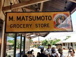 Famous spot in Haleiwa for shaved ice. Get ice cream on the bottom and try the beans, too. , Skootre - May 2012