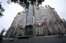Photo of Barcelona Skip the Line: Barcelona Sagrada Familia Tour PierD-2012-8120