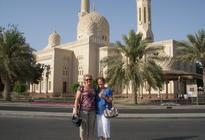 Photo of Dubai Jumeirah Mosque