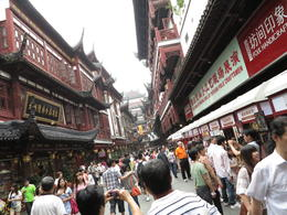 Photo of   Old Town Shanghai