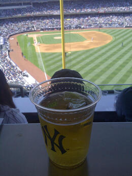Photo of New York City Viator VIP: Watch a Baseball Game with Yankees Legends in a Luxury Suite Refreshments