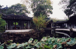 Photo of Shanghai 8-Day Eastern China Private Tour: Shanghai, Suzhou, Hangzhou and Huangshan Suzhou