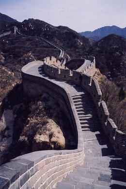 Photo of   greatwall02.jpg