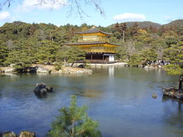Photo of Tokyo Kyoto and Nara 2-Day or 3-Day Rail Tour by Bullet Train from Tokyo Japan Kyoto Golden Pavilion