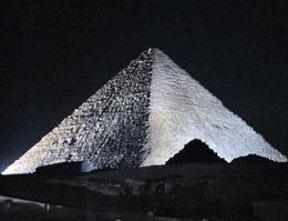 The Great Pyramid lit up - May 2008