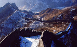 Photo of   greatwall03.jpg