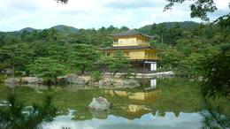 Kinkaku - The golden pavilion , AR C - October 2012