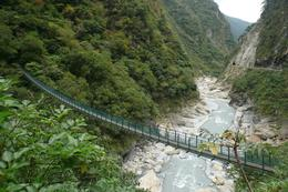 Photo of Taipei 5-Day Best of Taiwan Tour from Taipei: Sun Moon Lake, Taroko Gorge, Kaohsiung and Taitung Taroko Gorge