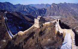 Photo of Beijing 3-Day Small-Group Great Wall Hiking Tour from Beijing: Jiankou, Mutianyu, Gubeikou, Jinshanling and Simatai greatwall04.jpg