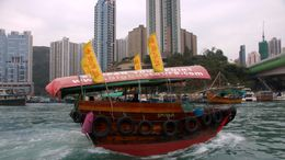 Hongkong Aberdeen Harbor sampan boat ride. , Janusz A - December 2015
