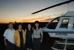 Photo of Ayers Rock Uluru and Kata Tjuta Tour by Helicopter from Ayers Rock before departure