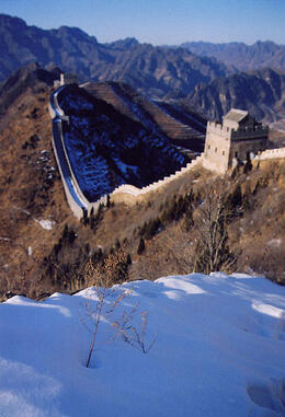 Photo of Beijing 3-Day Small-Group Great Wall Hiking Tour from Beijing: Jiankou, Mutianyu, Gubeikou, Jinshanling and Simatai greatwall05.jpg