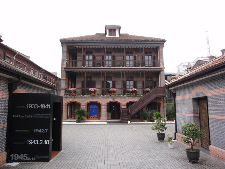 Ohel Moshe Synagogue, Shanghai, China - Shanghai