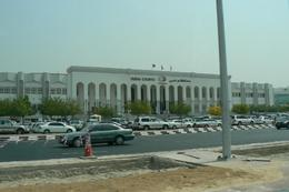 Photo of Dubai Dubai Private Arrival Airport Transfer Dubai Court House