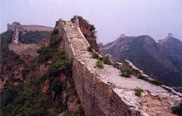 Photo of Beijing 3-Day Small-Group Great Wall Hiking Tour from Beijing: Jiankou, Mutianyu, Gubeikou, Jinshanling and Simatai greatwall09.jpg